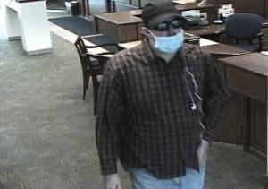 Lake Geneva bank robbed Monday
